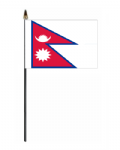 Nepal Country Hand Flag - Small.